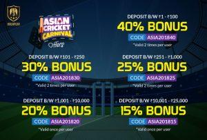 HalaPlay Fantasy Cricket, Referral Code, App Link & Earn
