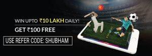 HalaPlay Fantasy Cricket, Referral Program & Promo Codes