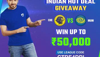 IPL 2021 Free ₹50,000 Giveaway On Ballebaazi Fantasy App
